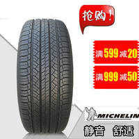 Genuine Michelin tires 205 215 225 235 245/45 50 55 60 65R16 17 18