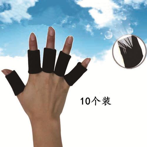 篮球护指男乒乓球手指套护手指运动指关节护具护指套绷带女打夏季