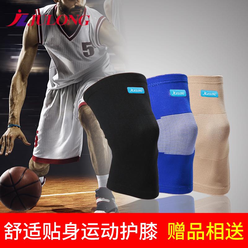 专业女健身运动韧带深蹲训练篮球护膝慢跑关节保暖骑行护关节夏季