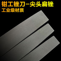 Fitter shovel steel shovel metal coarse tooth medium tooth fine tooth flat slab slab flat flat plate 锉 8 inch 10 inch 12 inch