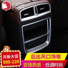 Buick Angkovi Decoration Bar Applicable to the Modification of Buick Angkovi Decoration Bar