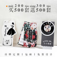 Tag custom clothing label custom children's clothing hanging card LOGO custom-made women's listing underwear listings spot printing