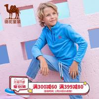 Little camel children's clothing autumn children's warm catch fleece boy's collar collar shirt girls big children's windproof sportswear