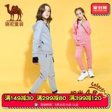 Спортивная одежда для детей Артикул 556392827133