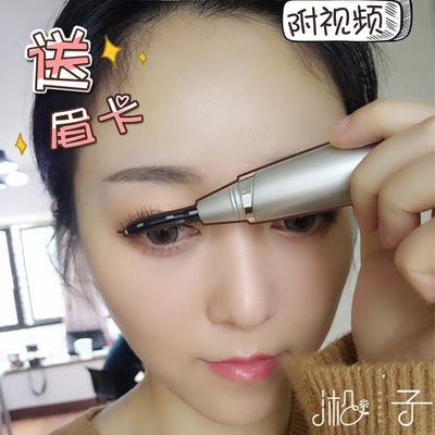 店主自用 日本Eyecurl持久电动电烫睫毛器睫毛夹 电动睫毛卷翘器
