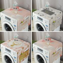 绣奈丝 北欧家用滚筒洗衣机盖布 防尘防晒罩冰箱微波炉防水盖巾