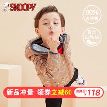 史努比snoopy儿童羽绒服轻薄女童连帽短款宝宝男童印花外套白鸭绒图片