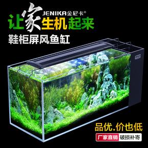 超白鱼缸水族箱中大型玻璃桌面生态定制金鱼缸客厅鞋柜屏风长方形