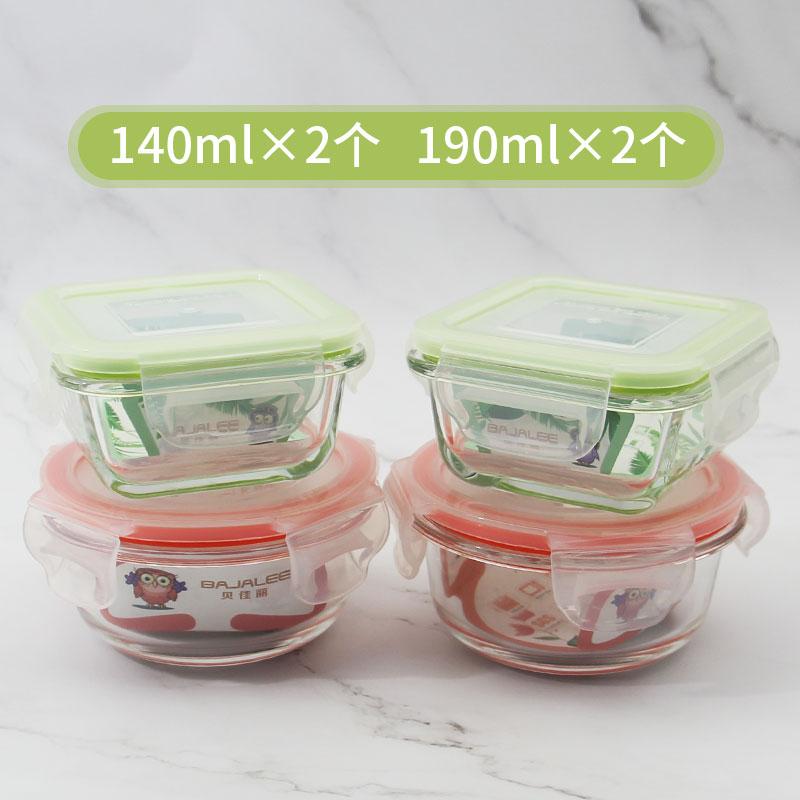 宝宝辅食工具玻璃蒸碗方形容器婴儿碗可蒸煮储存保鲜盒密封耐高温