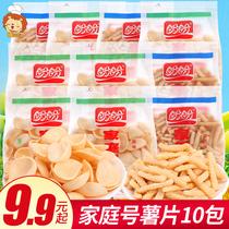 休闲零食香脆可口锅巴80g安徽特产小吃香酥手工糯米锅巴包组合10