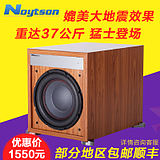 Noytson/Round Sound V350 Fever 12-inch Active Subwoofer Warrior Super Bass Large Earthquake