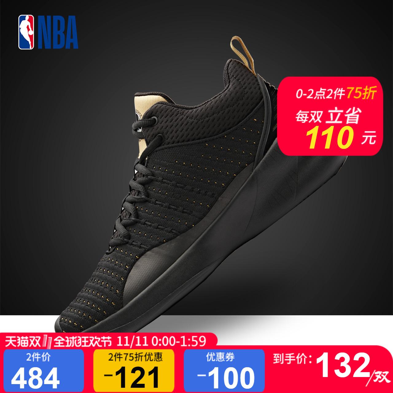 NBA篮球鞋男鞋2018新款球鞋男汤普森球星勇士高帮战靴官方正品文化鞋