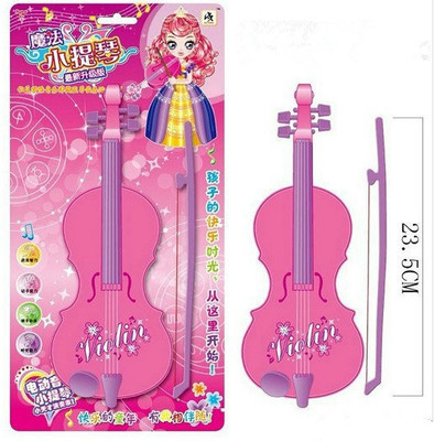 玩具玩具小提琴