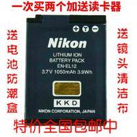 尼康数码电池