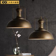 美式复古工业风吊灯餐厅酒吧吧台火锅店创意个性单头铁艺锅盖灯具