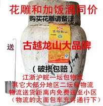 瓶装糯米加饭酒半干型礼盒750ML4女儿红绍兴黄酒童年窖藏花雕