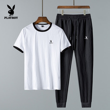 Playboy Short-sleeved T-shirt Suit Men's Round-collar Comfortable Air-permeable Baitao Recreational Sports Half-sleeve Men's Suit