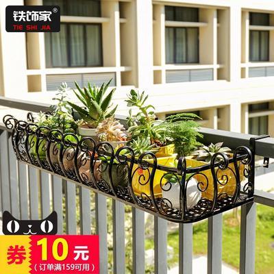 壁挂花架阳台壁实体店
