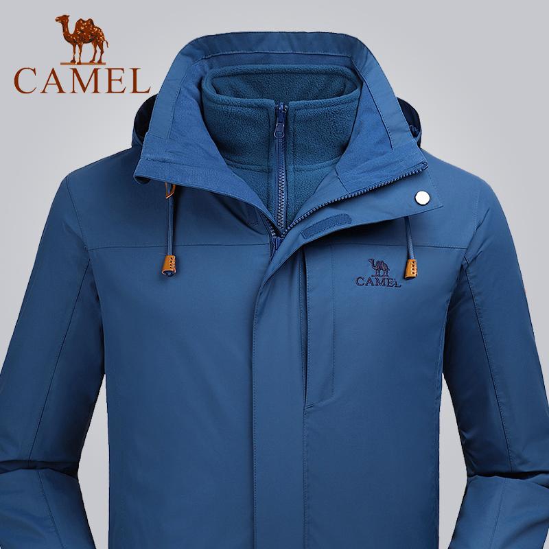 骆驼户外三合一冲锋衣男加绒防风保暖两件套可拆卸防水登山服女
