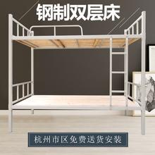 杭州上下铺铁架床双层铁床高低床员工宿舍床铁艺双人床学生公寓床