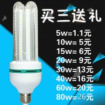 超亮led玉米灯光源E27大螺口家用照明LED灯泡节能灯螺旋超亮球泡