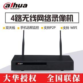 大华4路无线硬盘录像机带WIFI 双天线乐橙云 wifi DH-NVR4104H-W