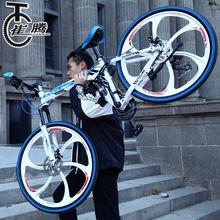 崔腾山地车自行车成人男女双碟刹减震超轻学生越野27速30变速单车