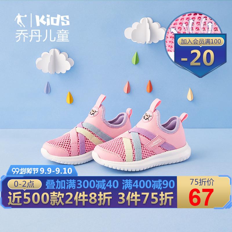 喬丹童鞋女童兒童運動鞋2019夏季新款小童鞋網面透氣男童跑步鞋子
