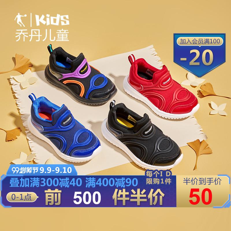 喬丹毛毛蟲童鞋男童鞋子2019秋季新款減震軟底兒童跑步小童運動鞋