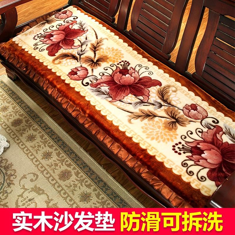 木制沙发沙发套