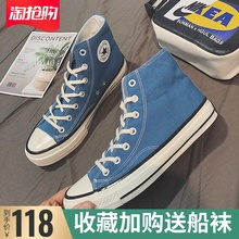 High-top Men's Shoes New Canvas Shoes in Spring and Summer