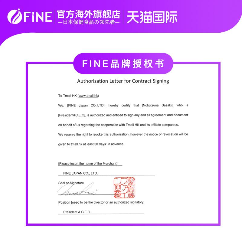 日本进口fine正品精氨酸瓜氨酸精华颗粒 提高精子质量 240粒