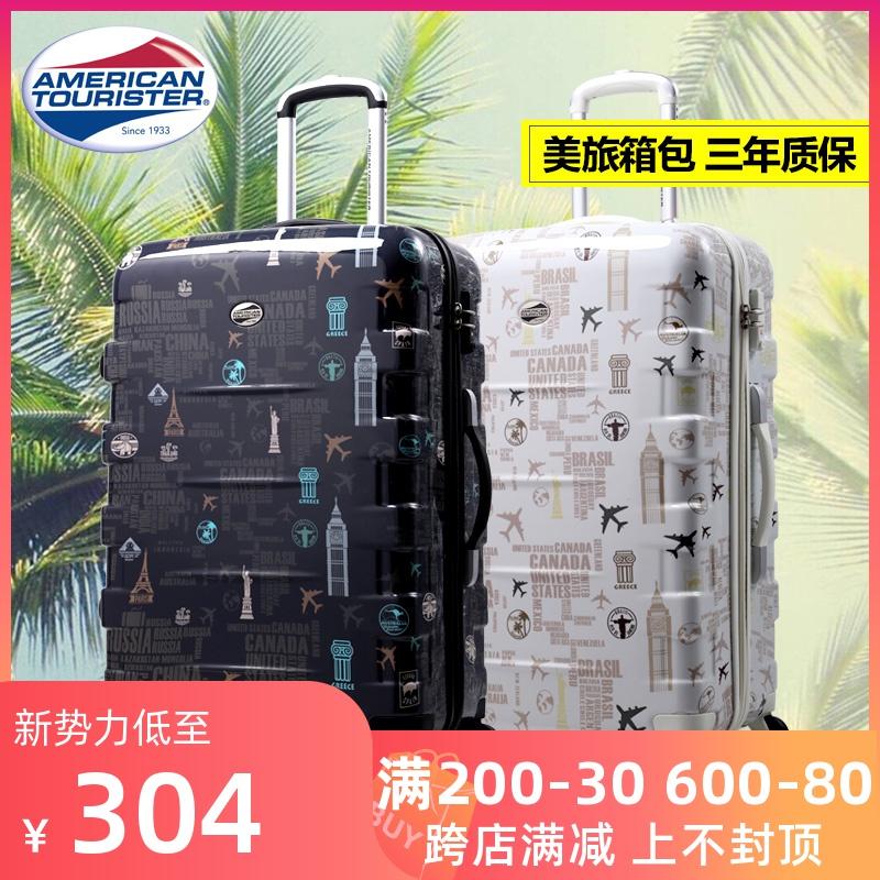 Небольшие дорожные сумки Артикул 45591588776