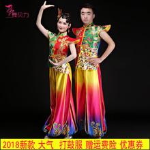 中国民族风秧歌服男女大人开场舞龙舞狮现代舞蹈腰鼓打鼓服演出服