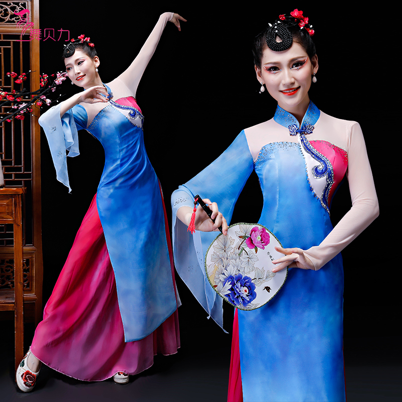 classical dance costume female adult elegant small town rain lane fan dance umbrella dance square dance people
