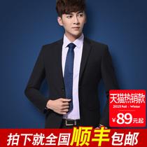 西装男外套青年西服男士职业上衣单西韩版修身商务休闲小西装套装