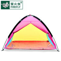Firefly children's tent game house children's toy tent men and women baby toy house