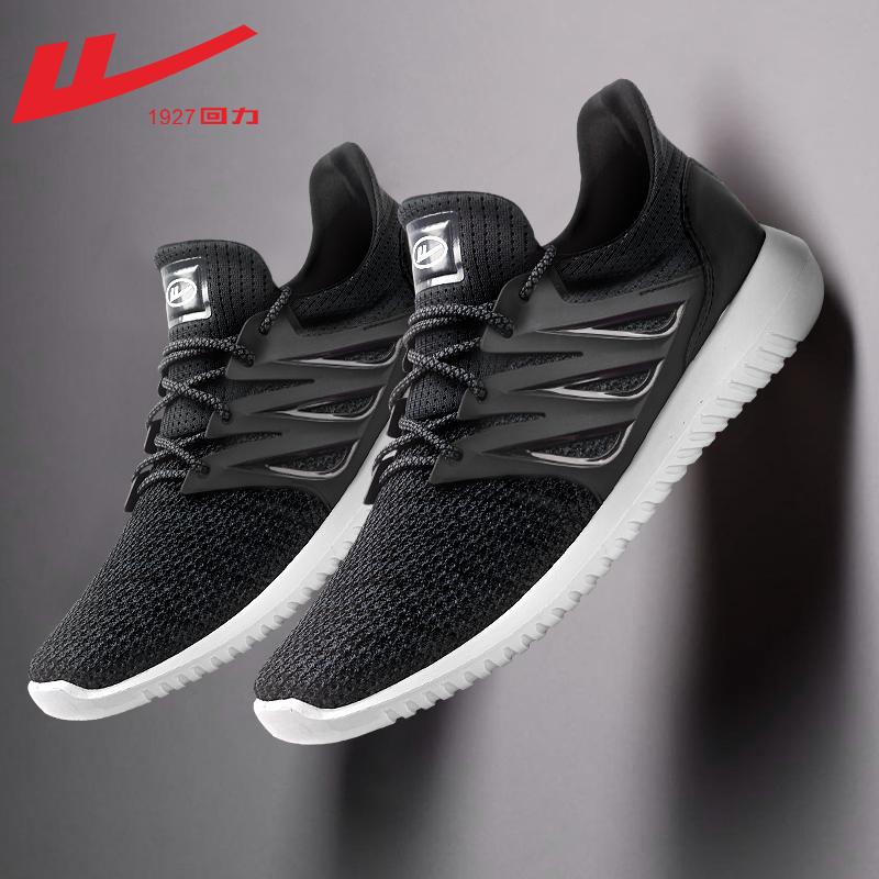回力男鞋秋季2019新款跑步鞋男鞋运动鞋子男潮鞋男士休闲鞋布鞋男
