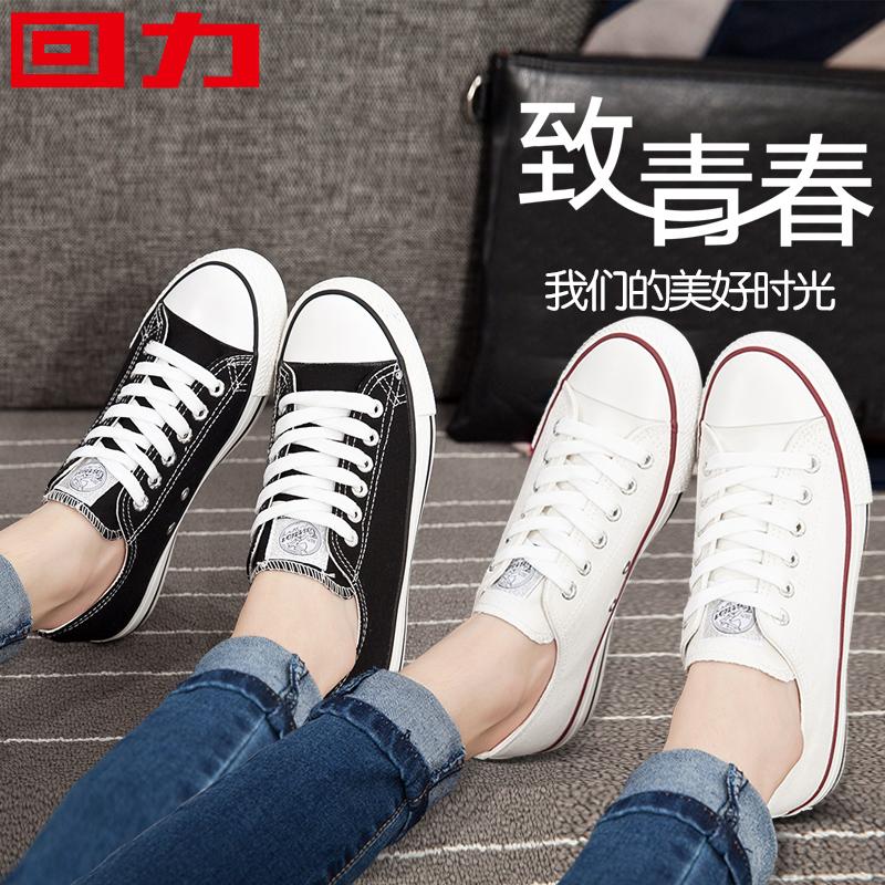 回力帆布鞋女鞋2019新款秋鞋子女潮鞋运动鞋韩版小白鞋秋款板鞋女