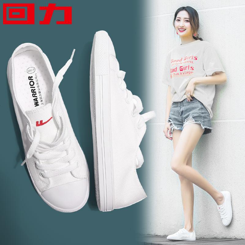 回力女鞋2019新款秋鞋小白鞋女帆布鞋鞋子女潮鞋休闲鞋板鞋女单鞋
