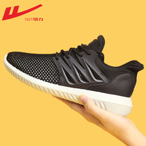 Pull back shoes 2019 new spring Girls popular shoes casual shoes breathable mesh shoes sports shoes women running shoes