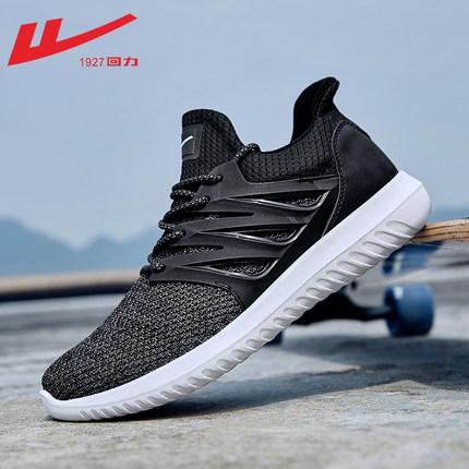 回力男鞋夏季透气鞋子网鞋男网面鞋运动鞋男士跑步鞋休闲鞋男潮鞋