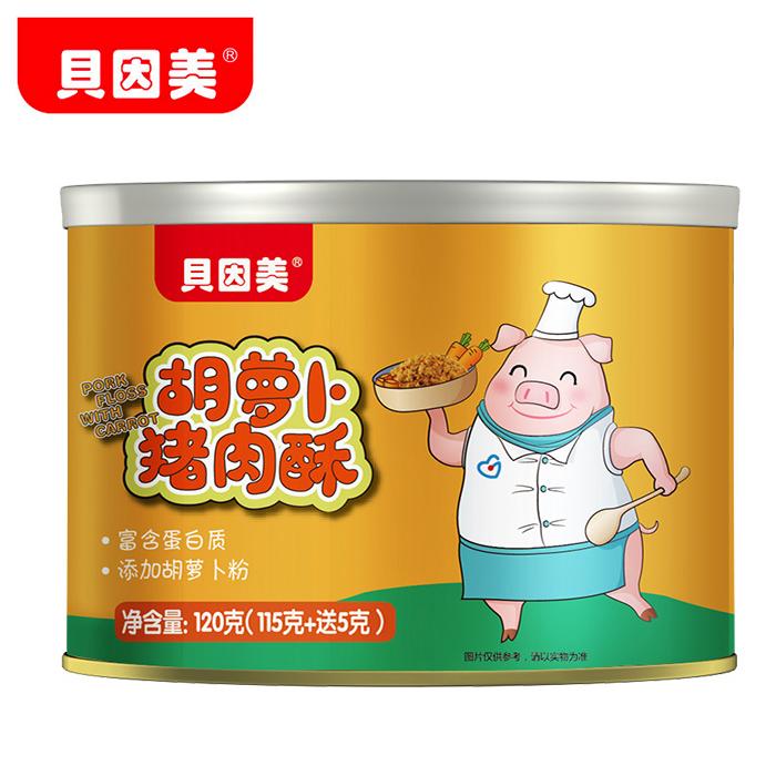 贝因美全能优+胡萝卜猪肉酥120克3岁以上儿童适用