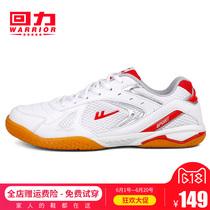 夏季防滑板鞋工作鞋夏天男鞋子韩版帆布运动鞋男士休闲鞋潮流布鞋