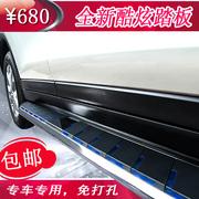 19新款奥迪Q3 Q5L q7原厂改装SUV越野汽车专用迎宾外侧脚踏板
