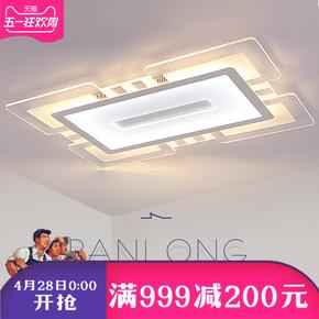 LED客厅灯简约现代吸顶灯大气长方形家用高档2018新款灯具遥控米
