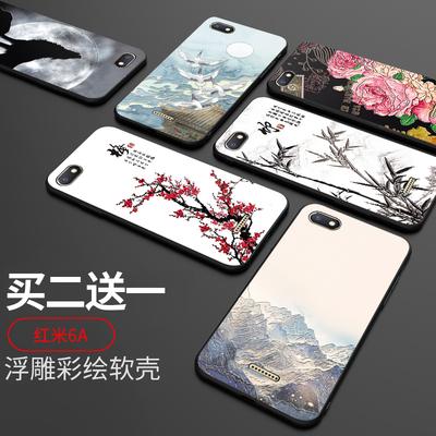 红米6a手机壳6a保护套红米6a彩绘浮雕黑色全包中国风软壳男女款潮牌