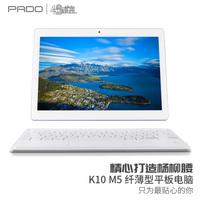 十核8G+128G全网通4G 5G网络10.1寸通话二合一平板电脑吃鸡游戏半岛铁盒 K10-M5 带蓝牙键盘大屏 pad