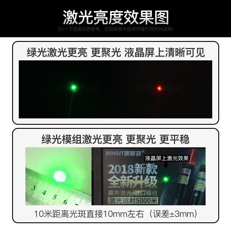 惠斯特7219充电绿光激光手电指示教鞭售楼沙盘镭射笔液晶屏指示