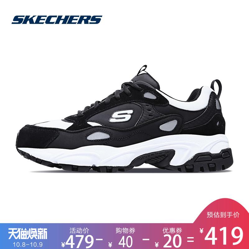 Skechers斯凯奇男鞋新款蛇纹时尚老爹鞋 厚底增高休闲鞋 666058